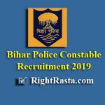 CSBC Bihar Police Constable Recruitment 2019