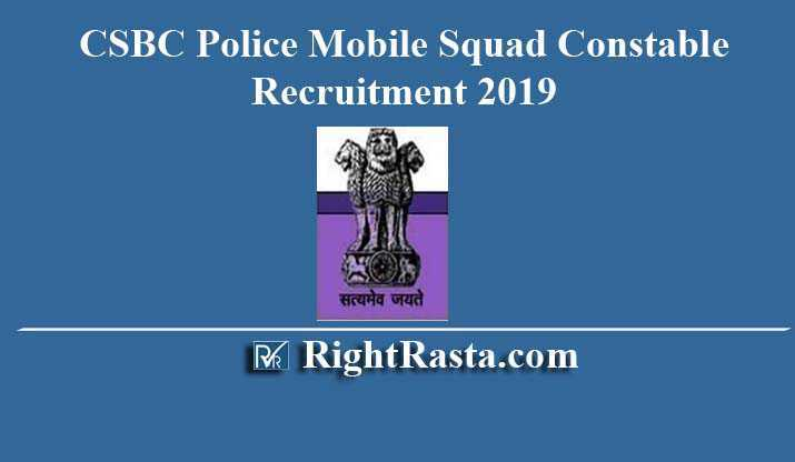 CSBC Police Mobile Squad Constable Recruitment