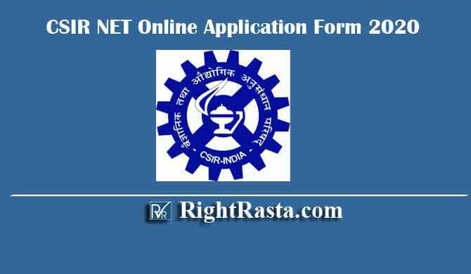 CSIR NET Online Application Form 2020