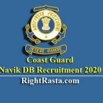 Coast Guard Navik DB Recruitment 2020