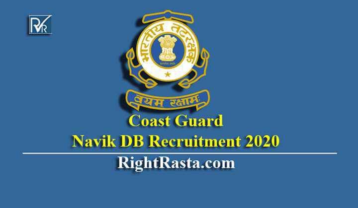 Coast Guard Navik DB Recruitment