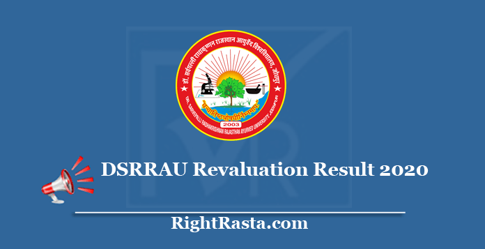 DSRRAU Revaluation Result
