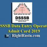 DSSSB Data Entry Operator Admit Card 2019