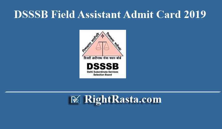 DSSSB Field Assistant Admit Card