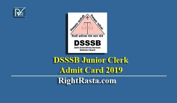DSSSB Junior Clerk Admit Card