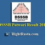 DSSSB Patwari Result 2019
