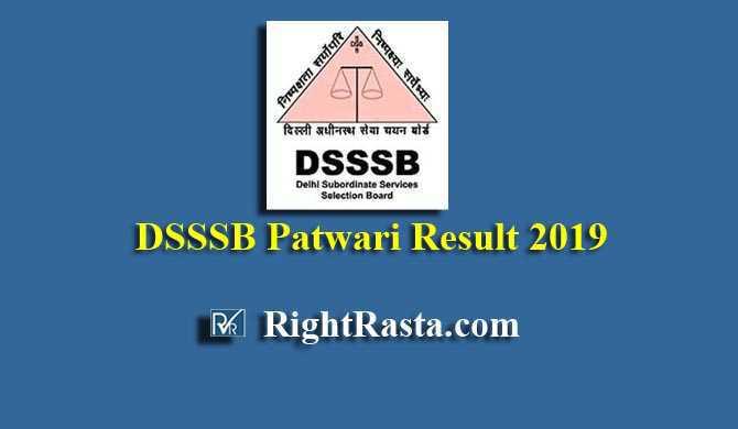DSSSB Patwari Result 13-17 2019