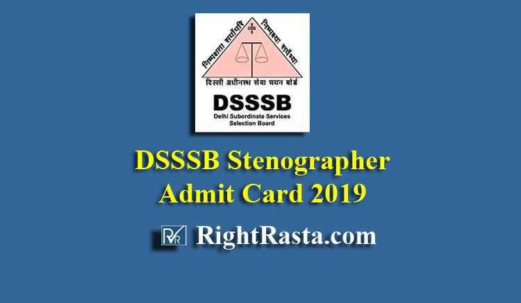 DSSSB Stenographer Admit Card