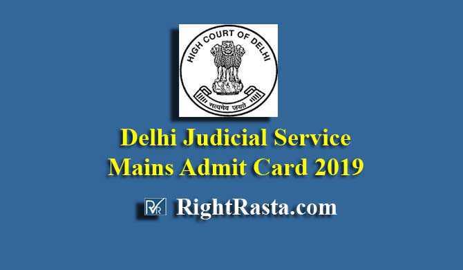 Delhi Judicial Service Mains Admit Card