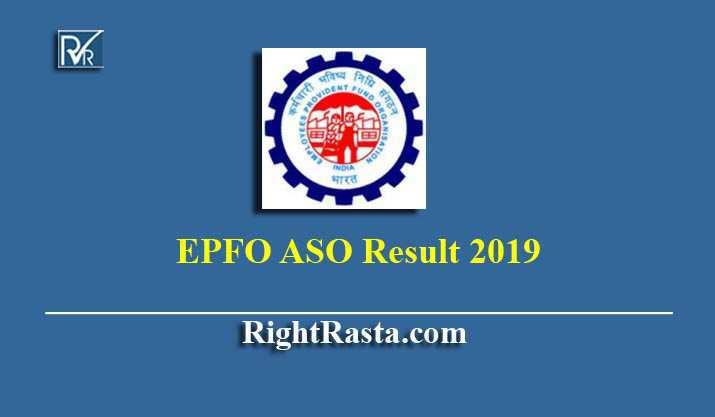 EPFO ASO Result 2019