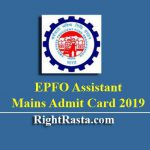 EPFO Assistant Mains Admit Card 2019