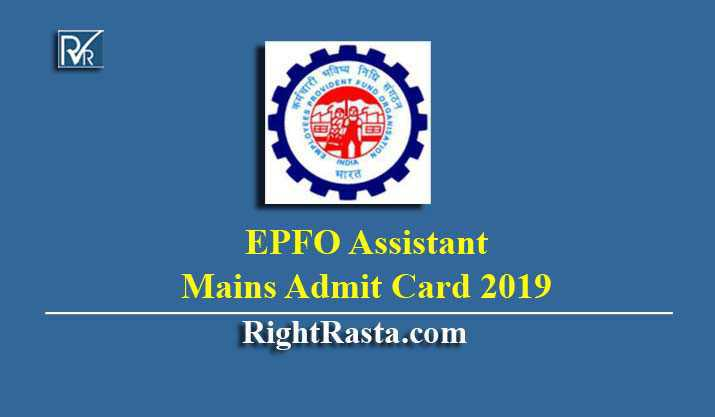 EPFO Assistant Mains Admit Card