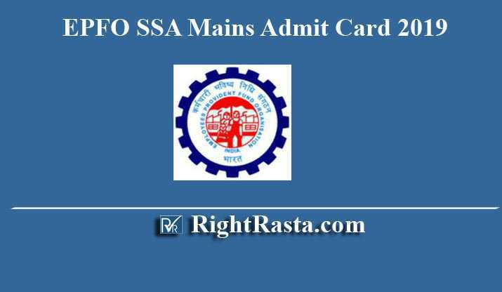 EPFO SSA Mains Admit Card