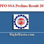 EPFO SSA Prelims Result With Marks 2019
