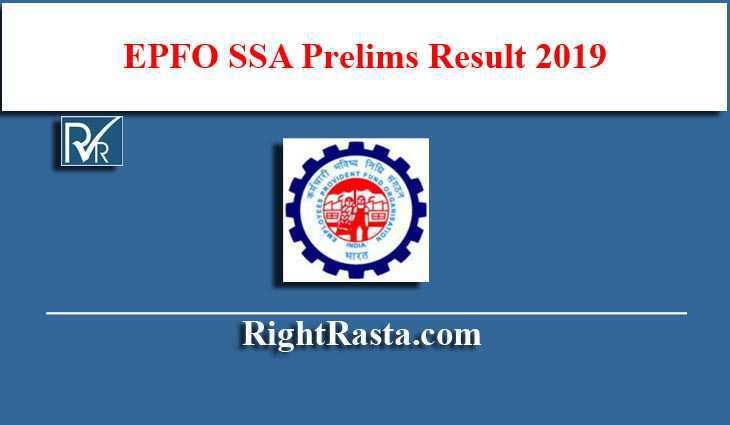 EPFO SSA Prelims Result 2019