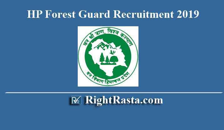 HP Forest Guard Recruitment 2019