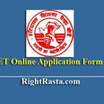 HTET Online Application Form 2019