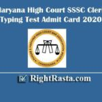 Haryana High Court SSSC Clerk Typing Test Admit Card 2020
