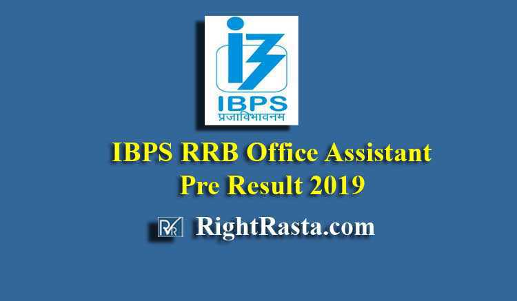 IBPS RRB Office Assistant Pre Result Download CRP RRBS VIII Result