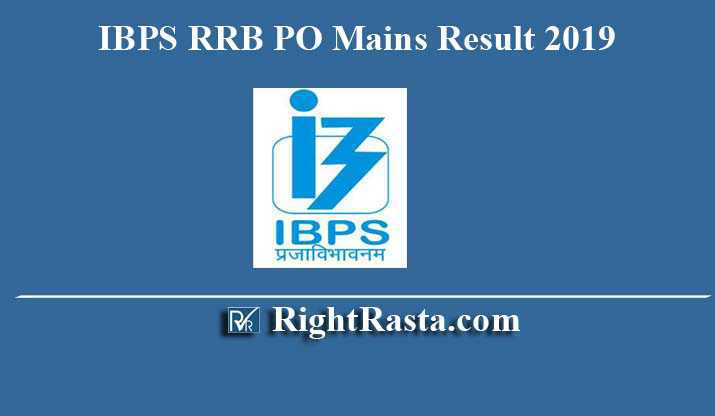 IBPS RRB PO Mains Result