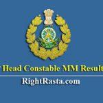 ITBP Head Constable MM Result 2019