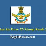 Indian Air Force XY Group Result With PSL / Enrolment List 2019