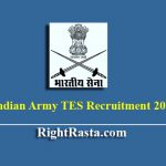 Indian Army TES Recruitment 2019