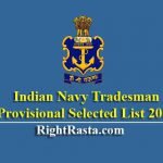 Indian Navy Tradesman Provisional Selected List 2019