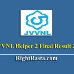 JVVNL Helper 2 Final Result With Remaining Vacancies
