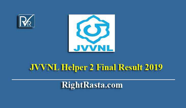JVVNL Helper 2 Final Result