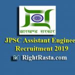 Jharkhand JPSC Assistant Engineer Recruitment 2019
