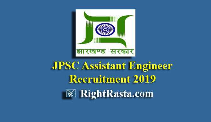 Jharkhand JPSC Assistant Engineer Recruitment