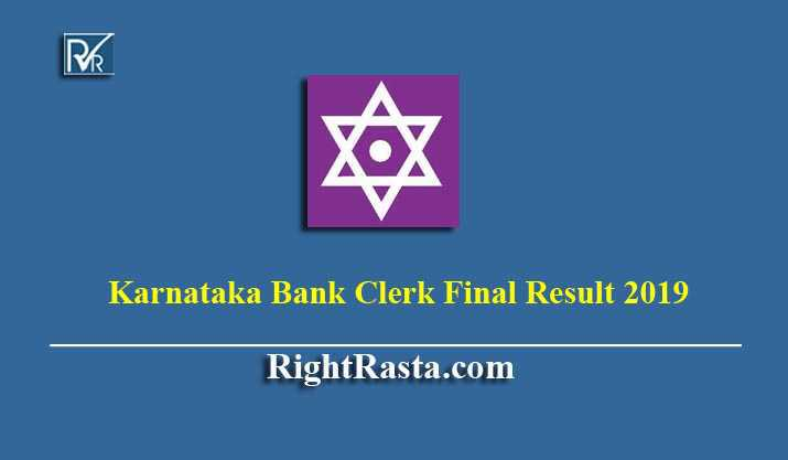 Karnataka Bank Clerk Final Result