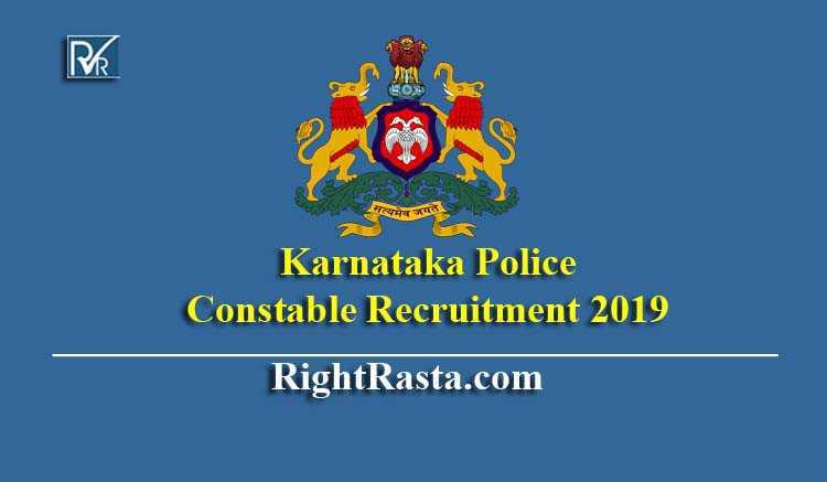 Karnataka KSP Civil Police Constable Recruitment