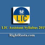 LIC Assistant Syllabus 2019 For Prelims & Mains Exam