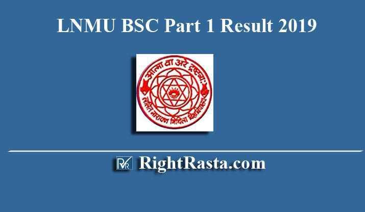 LNMU BSC Part 1 Result