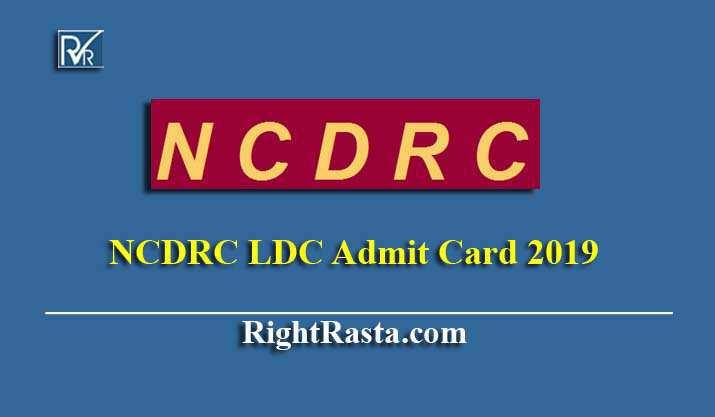 NCDRC LDC Admit Card