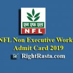 NFL Non Executive Worker Admit Card 2019