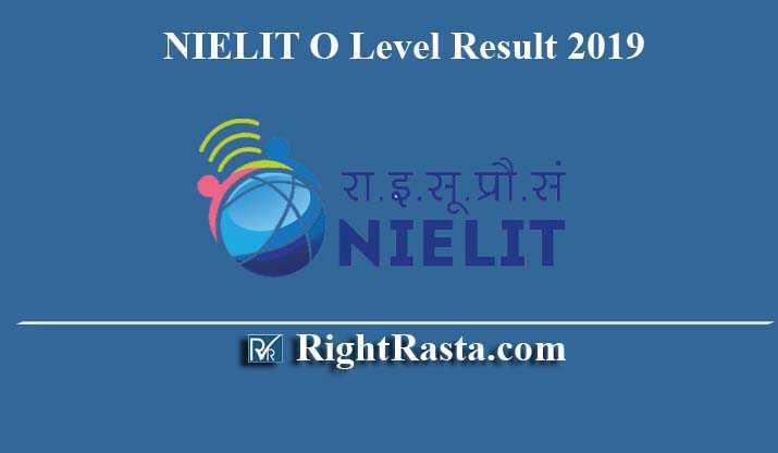 NIELIT O Level Result