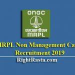 ONGC MRPL Non Management Cadre Recruitment 2019