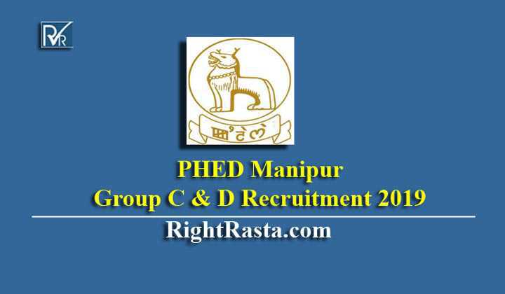 PHED Manipur Group C & D Recruitment