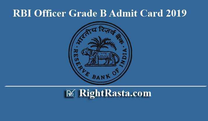 RBI Officer Grade B Admit Card