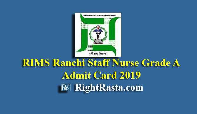 RIMS Ranchi Staff Nurse Grade A Admit Card