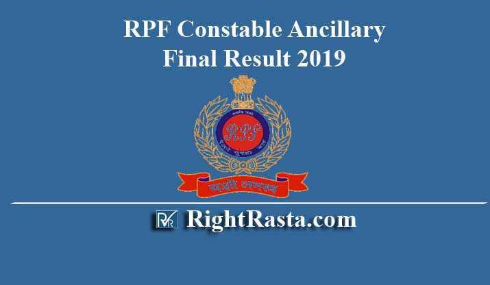 RPF Constable Ancillary Final Result