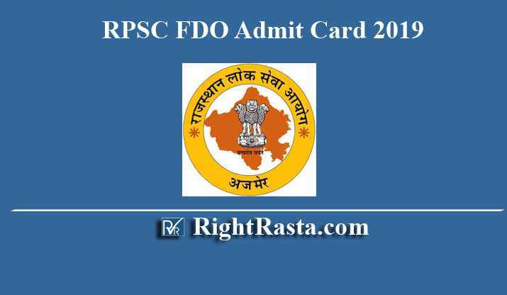 RPSC FDO Admit Card