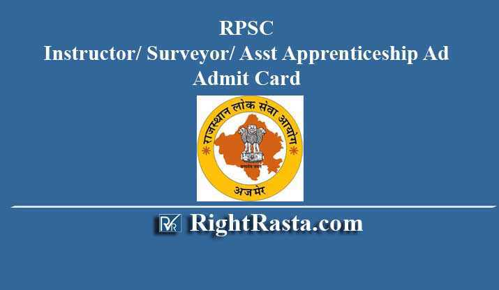RPSC Instructor Surveyor Asst Apprenticeship Ad Admit Card