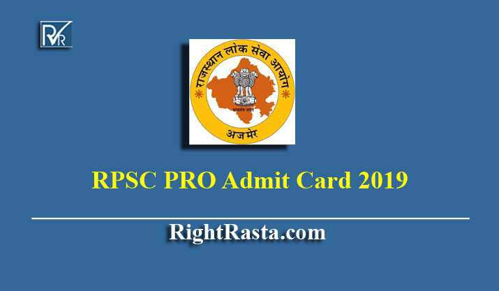 RPSC PRO Admit Card