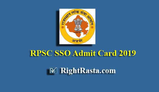 RPSC SSO Admit Card