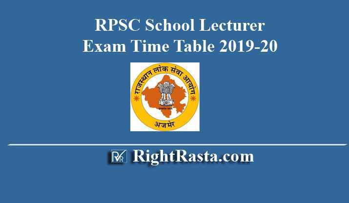 RPSC School Lecturer Exam Time Table