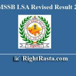 RSMSSB LSA Revised Result With Marks 2019